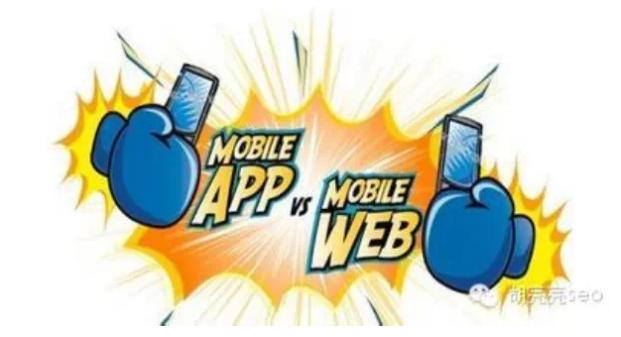 百分百要做Mobile App和Wap的SEO