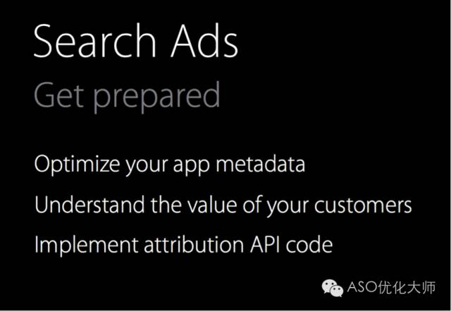 APPStore搜索优化 APPStore推广 ASO工具