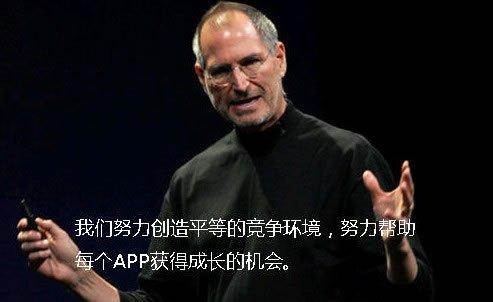 使用ASO提升App Store排名的技巧 好文分享