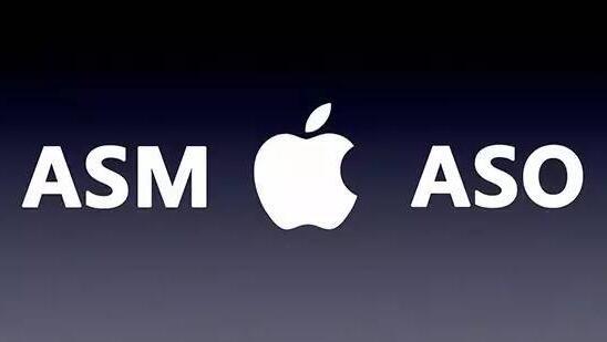 揭秘ASM:全面解析苹果竞价搜索广告