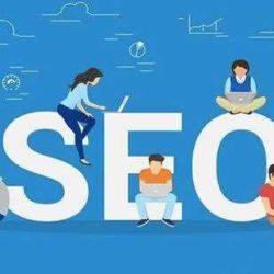 什么是高价值关键词,企业SEO如何选择?